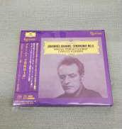 ブラームス 交響曲第4番 ESOTERIC