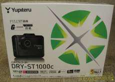 未開封 フルHD画質、HDR対応ドラレコ|YUPITERU