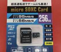 microSDHCカード|GRAMOLUX