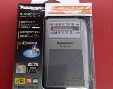 2バンドラジオ PANASONIC