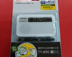 手回し充電ラジオ TOSHIBA