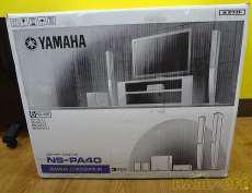 サラウンドスピーカーセット|YAMAHA