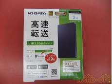 USB3.0/2.0 外付けHDD|I-O DATA