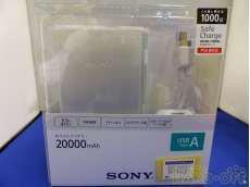 モバイルバッテリー SONY