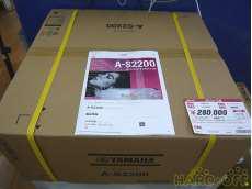 フラッグシップ機「HiFi5000」シリーズの技術を継承したHiFiプリメインアンプ|YAMAHA