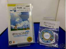 PSPソフト|SCE
