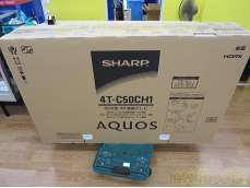 50インチ液晶テレビ|SHARP