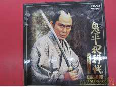 鬼平犯科帳 第2シリーズ DVDボックス|