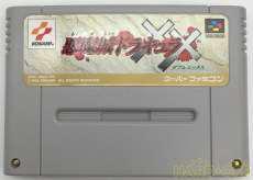 スーパーファミコンソフト KONAMI