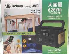 モバイルバッテリー|JVC KENWOOD