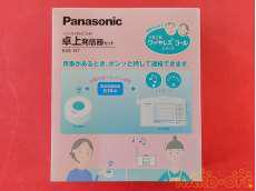 卓上発信機|PANASONIC