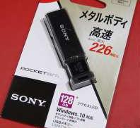USBフラッシュドライブ|SONY