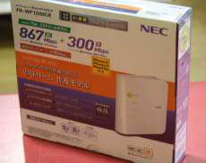 n/a/g/b/対応無線LAN AP親機|NEC