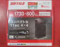 a/g/b対応無線LAN子機セット BUFFALO