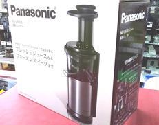 低速ジューサー|PANASONIC