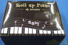 デジタルピアノ|SMALY