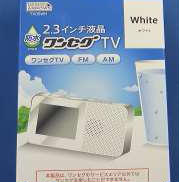2.3インチワンセグテレビ YAZAWA