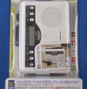 デジタル録音ラジオカセット OHM ELECTRIC