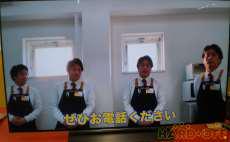 55インチ|TOSHIBA