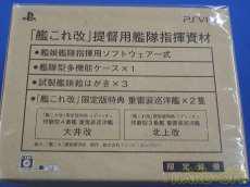 PlayStation Vita|KADOKAWA