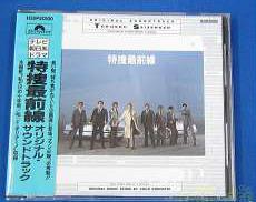 邦楽|Polydor Records