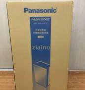 ☆未開封品☆ F-MV4100-SZ|PANASONIC