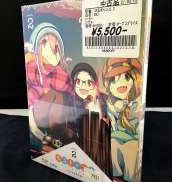 ☆ ゆるキャン△ 2 ブルーレイ 初回生産限定盤|FuRyu