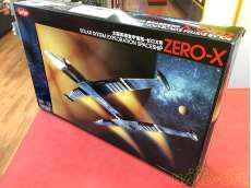 「キャプテンスカーレット」ZERO-X 復刻版 未組立品! トイズワークス