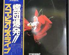 蠍団爆発!!/Scorpions|RVC
