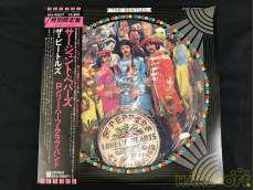 SGT.PEPPER'S LONELY HEARTS CLUB BAND TOSHIBA EMI