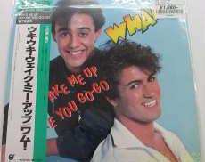 洋楽 EPIC Records