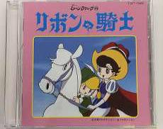 アニメ CD TOSHIBA EMI
