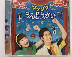 邦楽|NHKエンタープライズ
