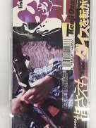 8cm CD|TOSHIBA