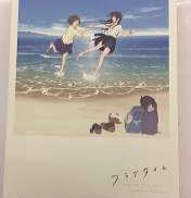 アニメ PONY CANYON