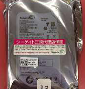 未使用品【500GB】|SEAGATE