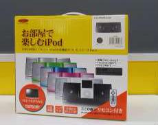 iPod充電機能付き スピーカーDock COREGA