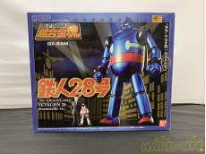 スーパーロボット 超合金魂