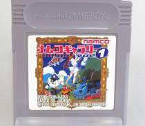 ゲームボーイソフト ナムコ