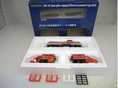 貨車・Nゲージ|TOMIX