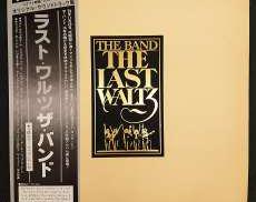 ラスト・ワルツ/ザ・バンド|WARNER