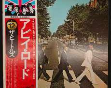 アビイ・ロード/ザ・ビートルズ TOSHIBA EMI