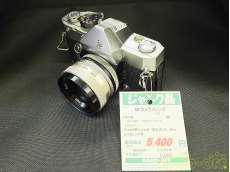 【ジャンク品】一眼レフカメラ|PETRI