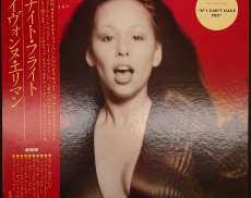 ナイト・フライト/イヴォンヌ・エリマン|Polydor Records