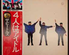 4人はアイドル/ザ・ビートルズ TOSHIBA EMI