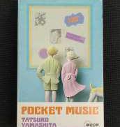 カセットテープ ポケットミュージック 山下達郎 MOON
