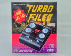 ターボファイルⅡ|ASCII