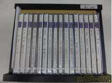 聞いて楽しむ日本の名作 CD全16巻 ユーキャン