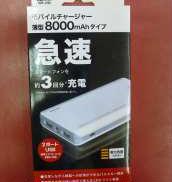 モバイルバッテリー|OHM ELECTRIC