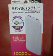 モバイルバッテリー|KASHIMURA
